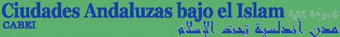 Ciudades Andaluzas bajo el Islam